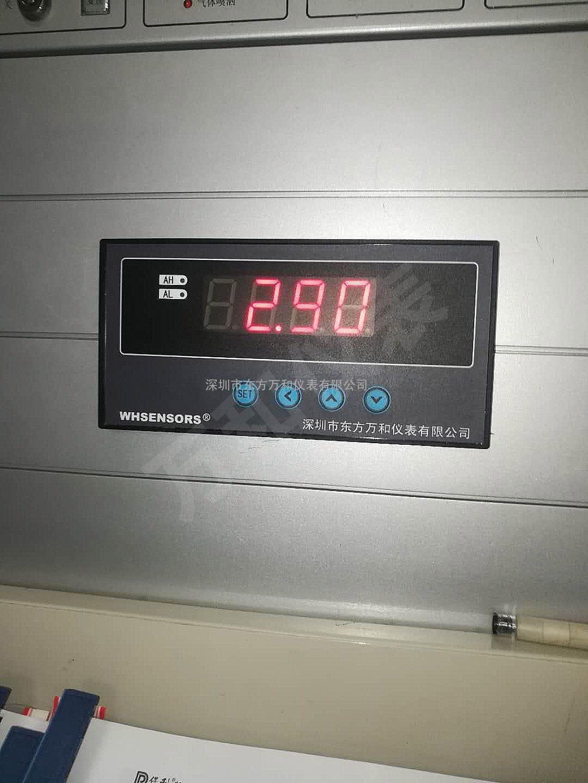 水位传示仪套什么定额液位显示器