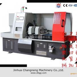 金华畅能CN160-C刀旋式不锈钢切管机