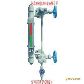 SF303石英管式�p色液位� 彩色石英管液位� 不�P�石英管液位�