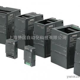西�T子EMDR16�U展模�K6ES7288-2DR16-0AA0