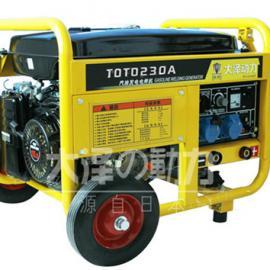 大泽250A汽油自发电电焊机