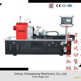 金华畅能机械CN80-C伺服进刀切管机