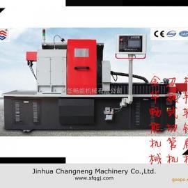 金华畅能CN280-C大管径切管机