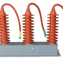 TBP-35KV过电压保护器,三相组合式避雷器