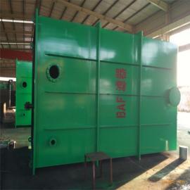 50T曝气生物滤池 工业废水处理设备