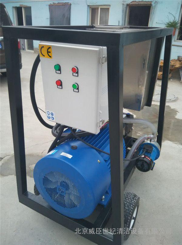 高压清洗机厂家SHP5038高压水清洗机高压冷水清洗机