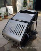 高压清洗机厂家500公斤磨具喷砂除锈除漆高压清洗机