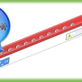 上海颀普品牌QP-H35离子棒静电消除器