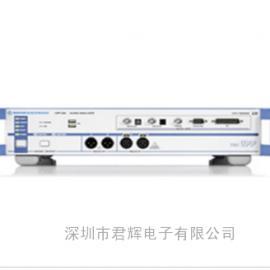 UPP200400800音频分析仪深圳代理商