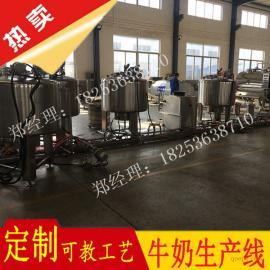 牛奶生产线-牛奶生产线设备-小型牛奶生产线全套设备