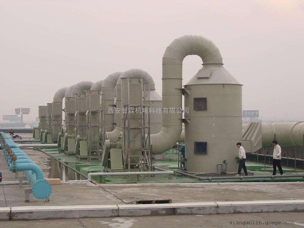 西安喷淋塔废气处理设备参数