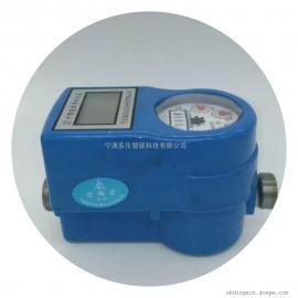 不锈钢LXHIC-8射频卡直饮水表(大电池)
