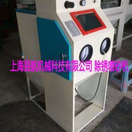 上海喷砂机厂家批发 手动喷砂机KH-9060A