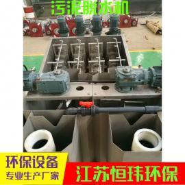 【江苏恒玮】污泥脱水机、叠螺式脱水机 叠螺机 浓缩脱水机生产厂