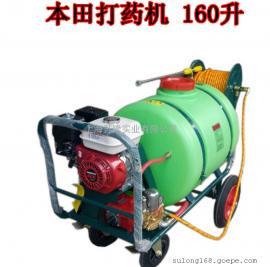 本田GX160手推式打药机160升/本田动力手推高压喷雾器
