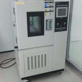 海口恒温恒湿试验箱/惠州高低温试验箱/选无锡爱思普瑞厂家