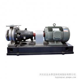 BWP型保温泵 不锈钢化工泵 离心泵 化工离心泵