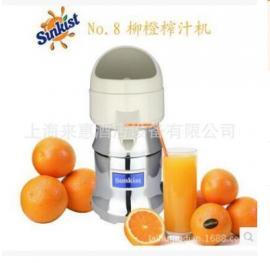 美国新奇士Sunkist No.8柳橙榨汁机、柳橙榨汁机