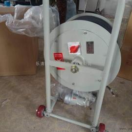移动式30-100米防爆检修电缆盘
