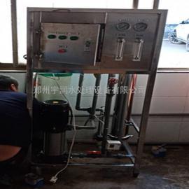 物联网0.25T/H反渗透水处理设备