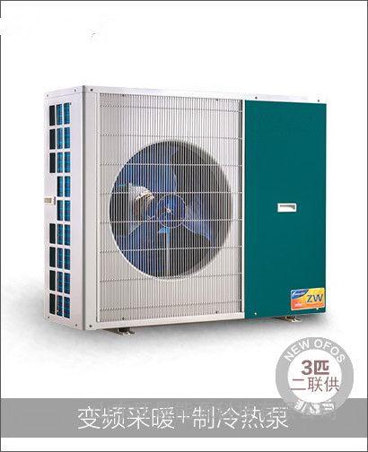 福鑫空气能采暖费用|空气源热泵|空气能采暖