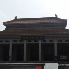 博物馆、徐州淮海战役纪念馆等开国将*.*/*文物存放在恒湿典藏柜、