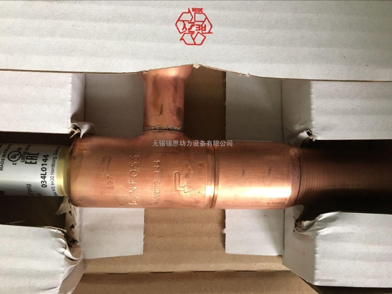 KVC型能量调节器(热气旁通)-KVC22 144