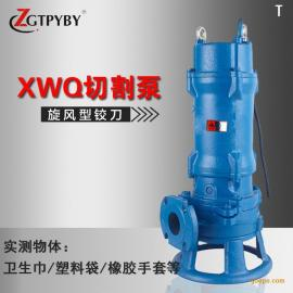 飞力水泵XWQ无堵塞切割式潜水排污泵化粪池沼气污水泵