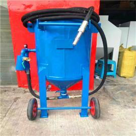 自卸车除锈翻新去漆喷砂机