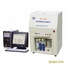 微机定硫仪/快速测硫仪/煤炭含硫量检测仪/煤炭工业分析仪