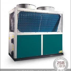 超低温 空气源热泵厂家