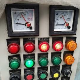 就地防爆控制箱,机旁现场防爆控制箱,就地防爆按钮箱