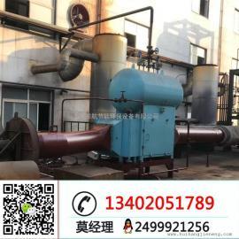 300万大卡-600万大卡导热油锅炉烟气回收产蒸汽