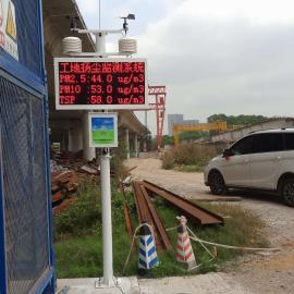 可联网到四川省住建局平台的工地扬尘实时监测系统设备生产厂家