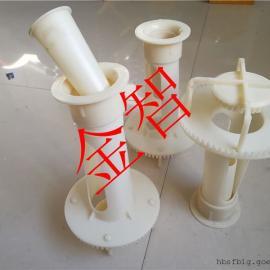 冷却塔防松喷嘴喷头 双曲线雾化喷头厂家