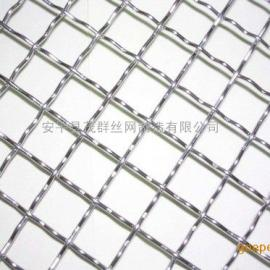 茂群不锈钢丝网、筛网、丝网、编织网、过滤网、不锈钢网厂家