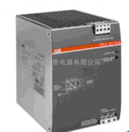 CP-E24/20.0 CP-S24/10.0瑞典ABB电源