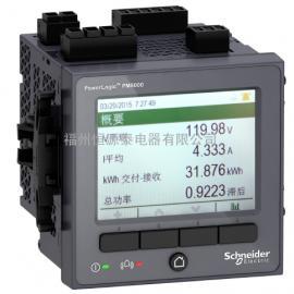 PM810MG施耐德多功能电表