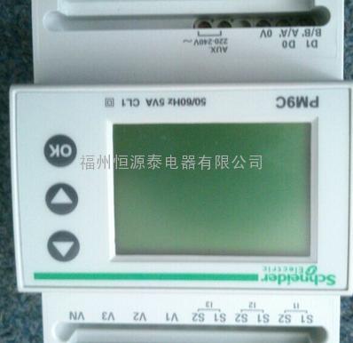 施耐德电能表PM8244 PM8243