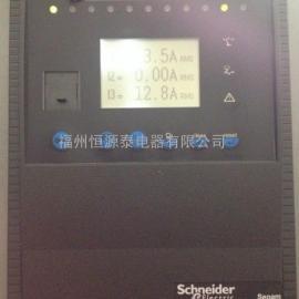 施耐德Sepam1000+T40继电保护装置