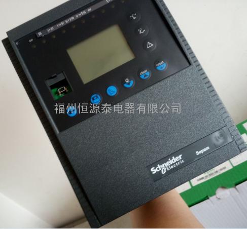 Sepam-T20液晶显示面板(施耐德Sepam微机综保)
