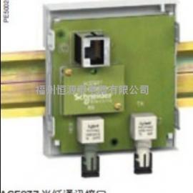 施耐德ACE937光纤通讯转换器