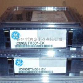IC693MDL732美国GE模块