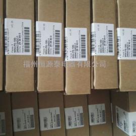 菲尼克斯电源EMD-SL-PS45-110AC