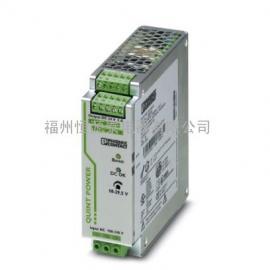 QUINT-DIODE/12-24DC/2X20/1X40菲尼克斯开关电源