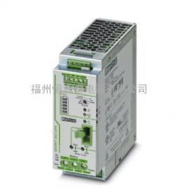 QUINT-PS/24DC/12DC/8菲尼克斯电源
