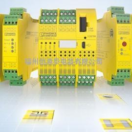 PR1-RSC3-LV-230AC/2X21菲尼克斯继电器