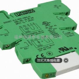 ST-REL2-KG230AC/1菲尼克斯继电器连接器