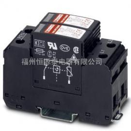 菲尼克斯PT2-PE/S-230AC/FM浪涌保护器