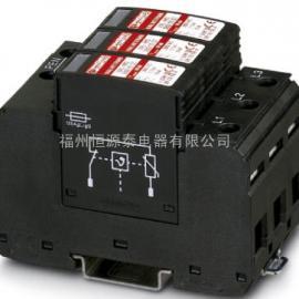 菲尼克斯浪涌保护PT2-PE/S-24AC/FM